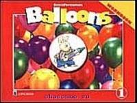 Balloons 1 WB